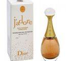 Christian Dior J`Adore Gold Supreme women